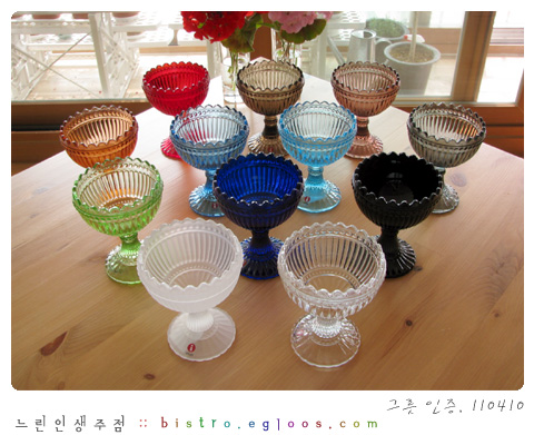 마리볼(Maribowls) in 12 colors