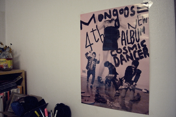 Mongoose 4th Album Release!