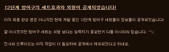 WoW - 티어 12 공개에 대한 단상