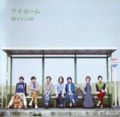 2011년 5/23일자 주간 오리콘 차트(single 부문)