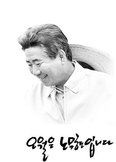 노무현 대통령 2주기 추모