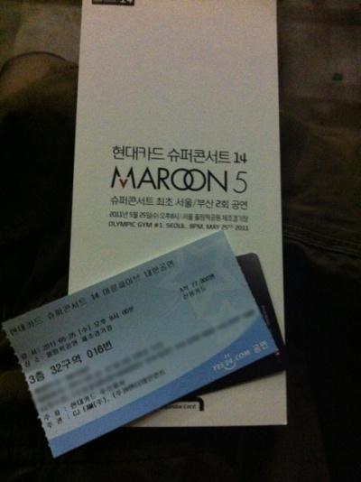 5월 25일 마룬5 내한공연!