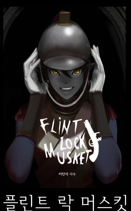 이 웹툰을 지지합니다 FLINTLOCK MUSKET
