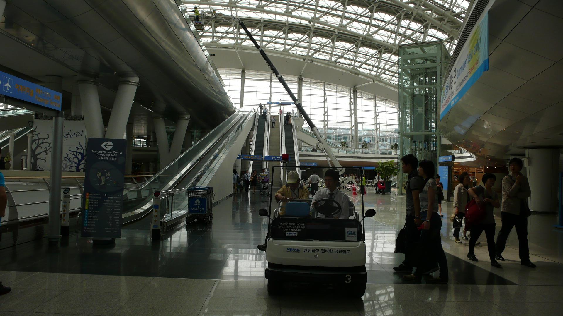 무료쿠폰이란 소리에 인천까지 다녀오심;;@레스토랑 8