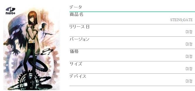 일본 게임 회사의 한국인 스멜....