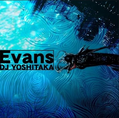 자연산 Evans