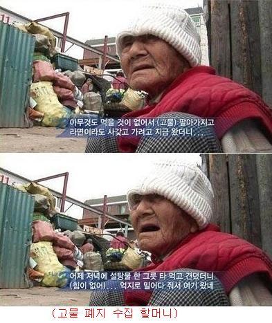 """""""北에선 인육도 먹는다""""…설(說)로만 떠돌던 사건.."""