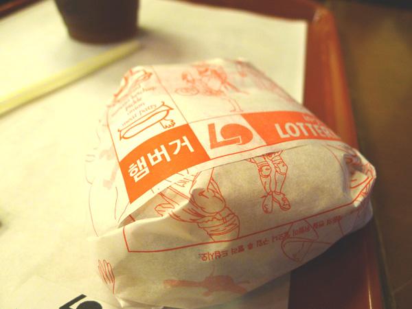 롯데리아의 가장 저렴하고 빈곤한 '햄버거'