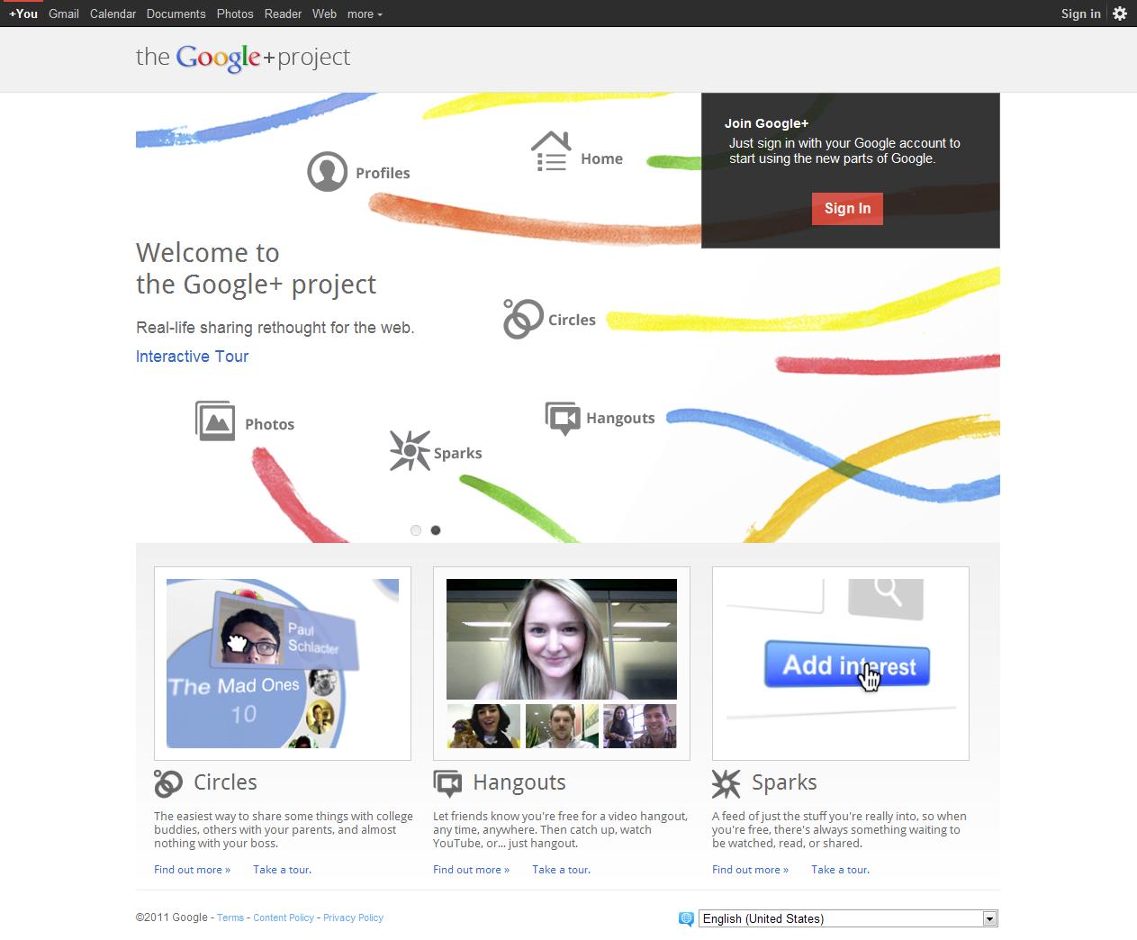 구글 플러스 간단한 소감 및 초대장 배포