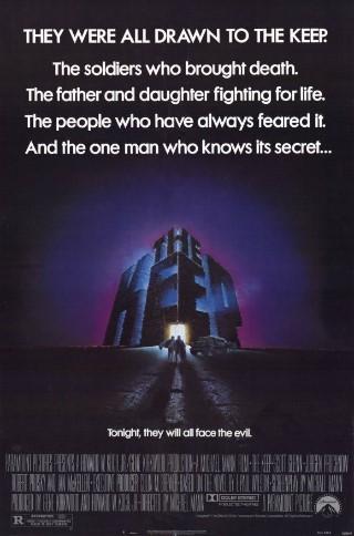 악마의 성 / The Keep (1983년)