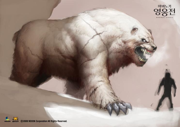 북극곰 지름