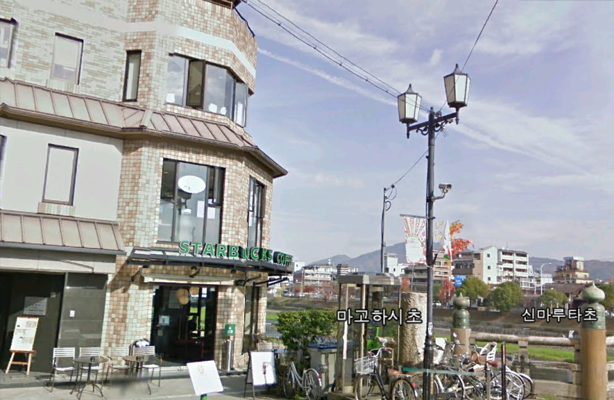 교토 가모가와 야경을 내려다 보며 스타벅스 커피 한..
