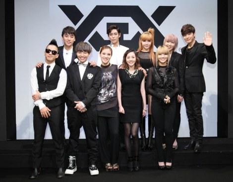 에이벡스, YG 패밀리와 새로운 레이블 'YGEX' 설립