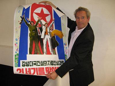 히더 컬렉션: 북한의 선전 포스터