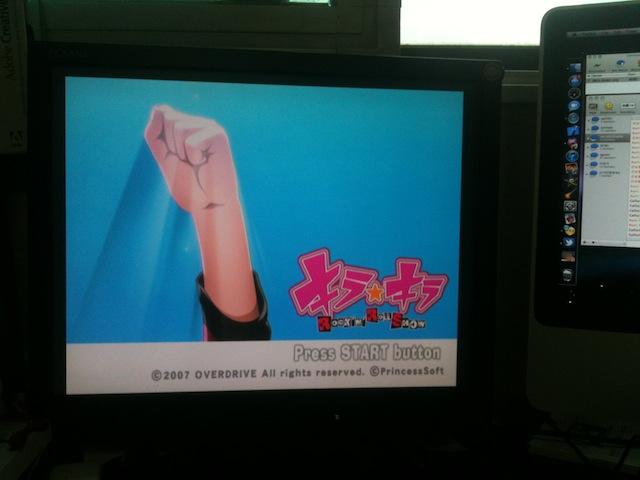 FNT-1742 키라☆키라 키라리 새드루트 클리어