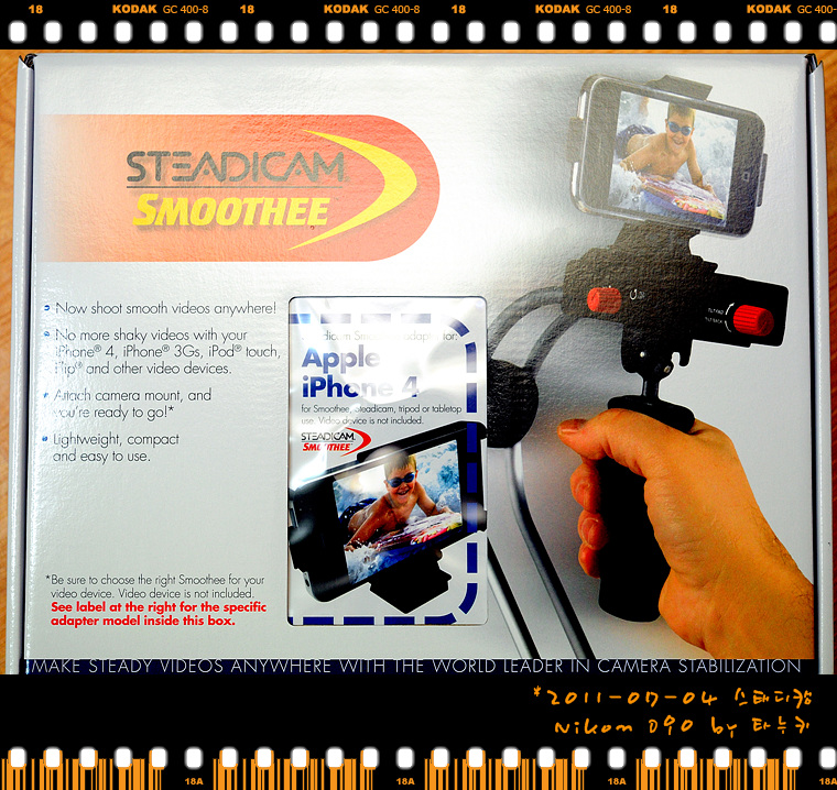 [Steadicam] Smoothee for iPhone 4 개봉기 ..