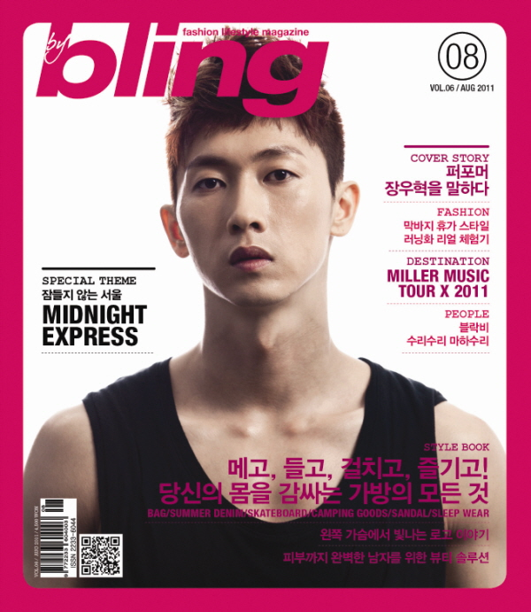 by bling Vol.6