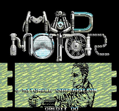 매드 모터