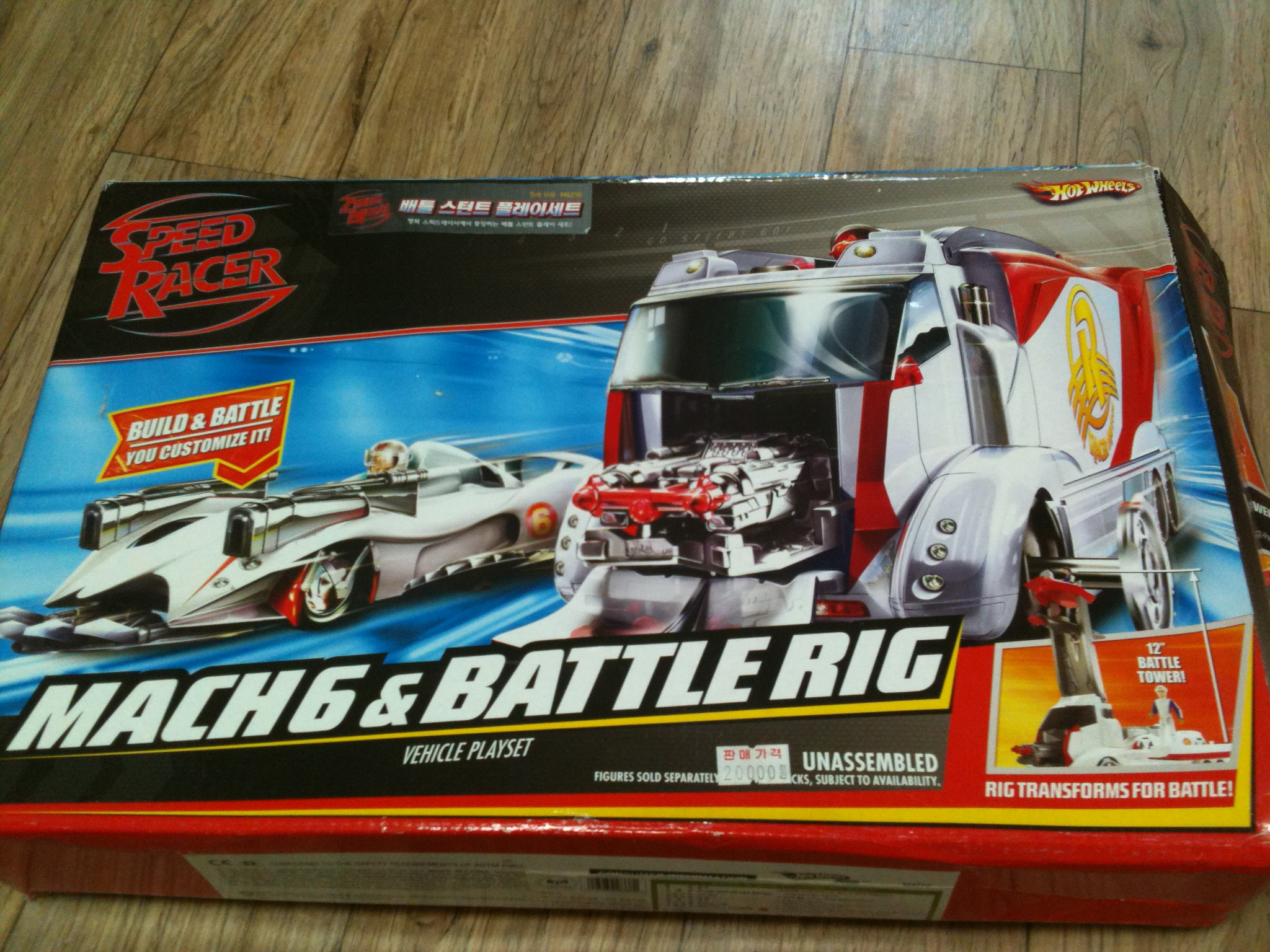 Speed Racer Mach6 & Battle Rig Vehicle Pl..
