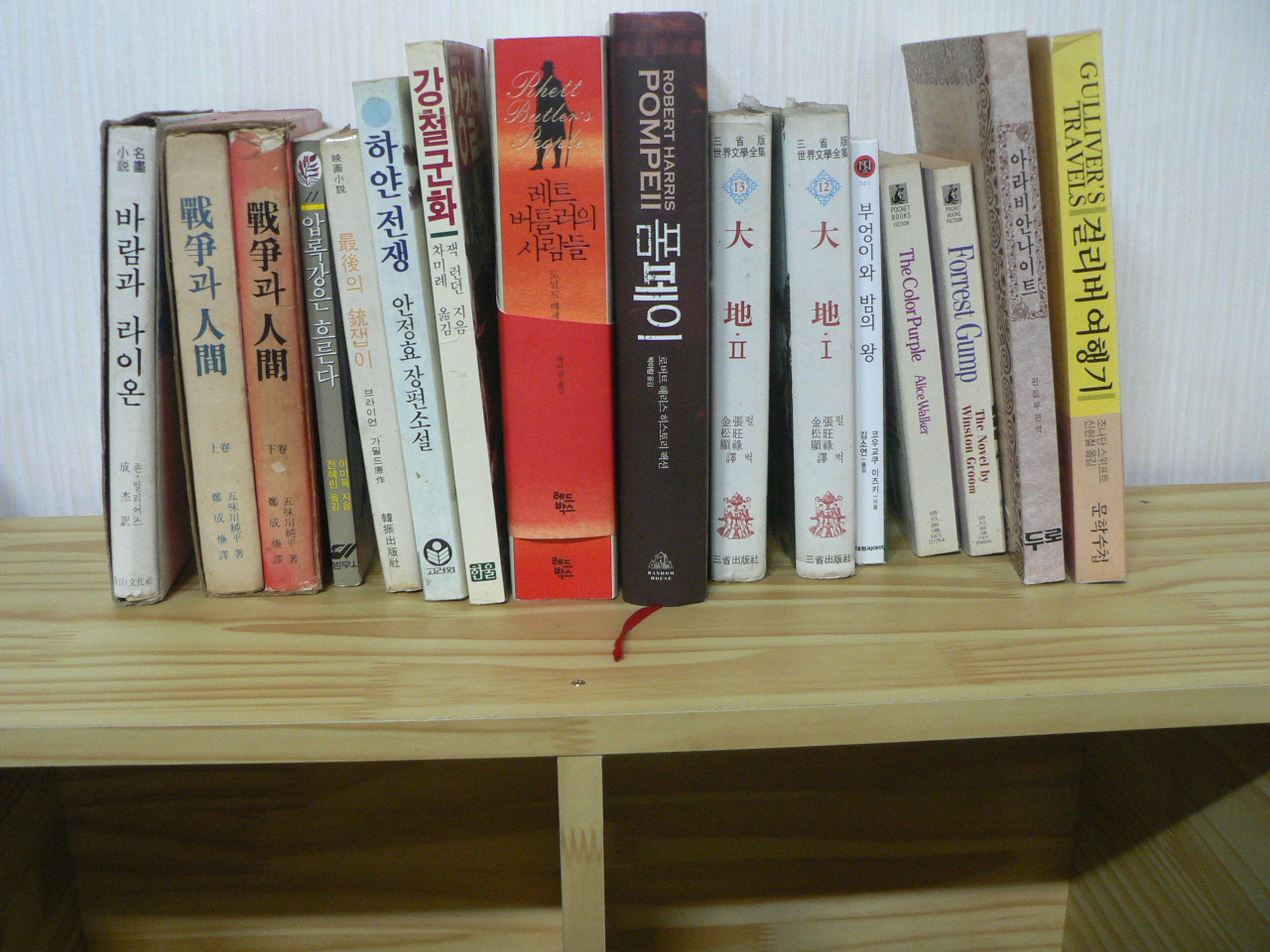소설책 + 자기개발서 + 여행기 + 고전 + a 팝니다
