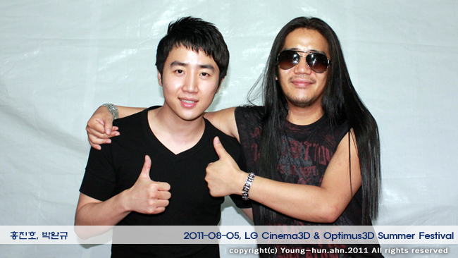홍진호-박완규, LG시네마3D&옵티머스3D 섬머..