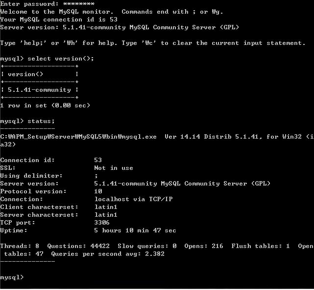 [MySQL] 기본 - MySQL Version 확인, Cha..