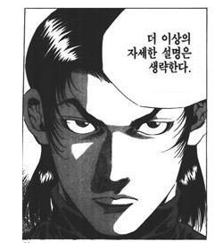[이스터에그] 킹 오브 잉여짓