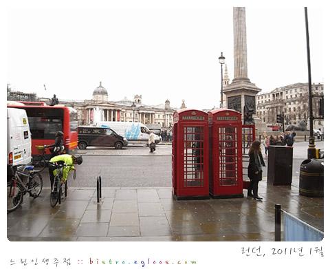 1101 런던 - 내셔널 갤러리, 해챠드 Hachards 서점