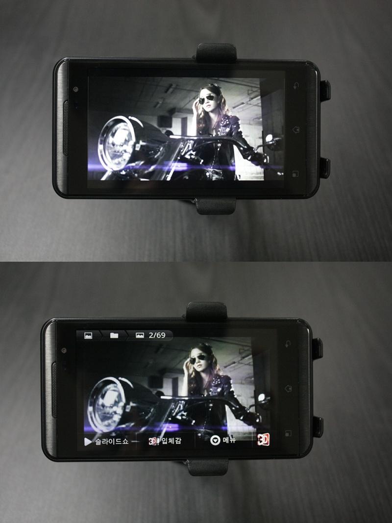 옵티머스3D로 2D사진을 스마트하게 3D로 바꿔서 보자!..