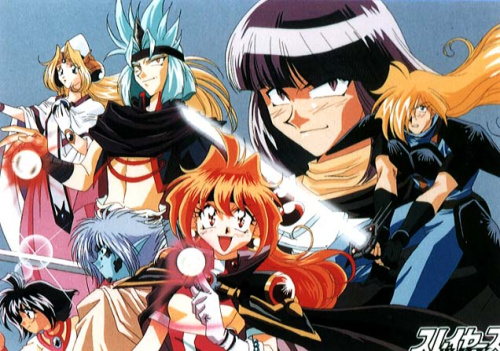 Slayers OST - Somewhere (Japanese Vers..