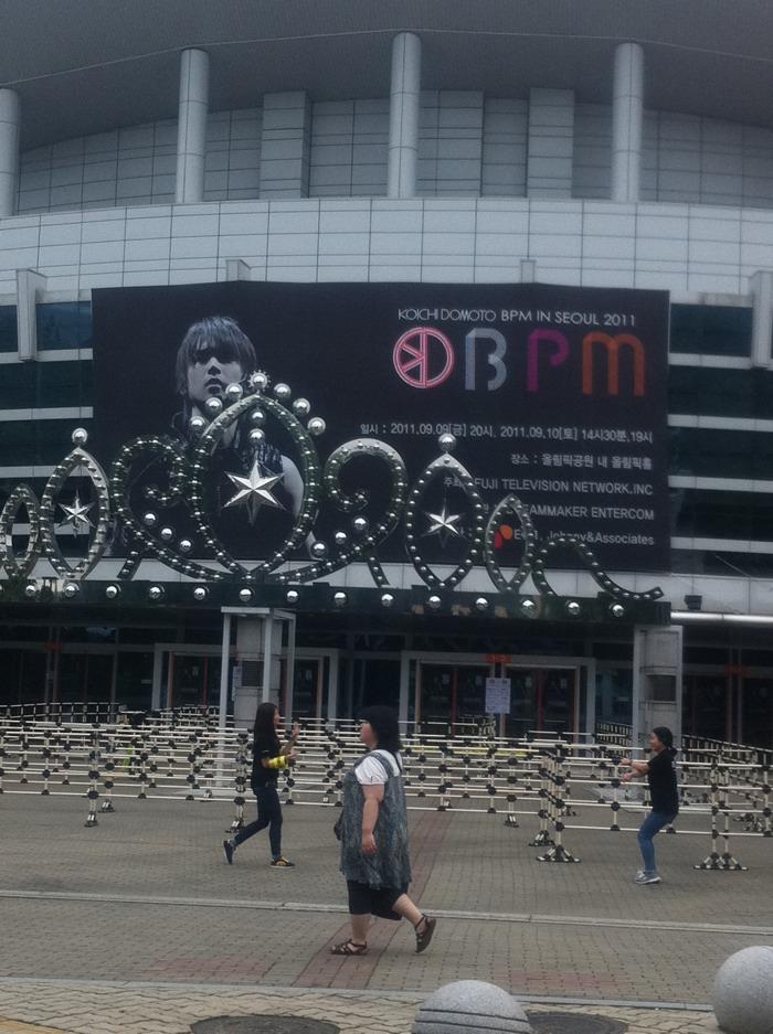 [공연] 도모토코이치 BPM in Seoul