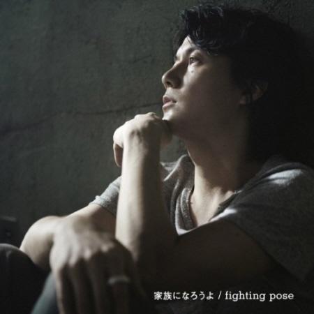 2011년 9/12일자 주간 오리콘 차트(single 부문)