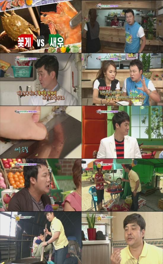 [맛있는TV] 맛객, 가을 바다의 맛주 새우 vs 꽃게