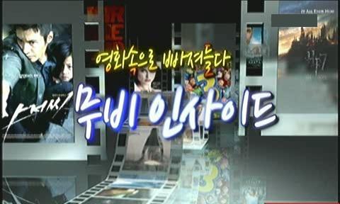한국경제 TV(WOW TV) 작가를 맡게되었습니다