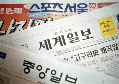 수험생 자녀를 둔 엄마의 신문 활용 방법.
