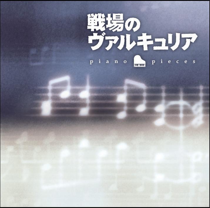 Senjou no Valkyria Piano Pieces