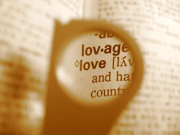 사랑을 하려면 버려야 할 믿음들