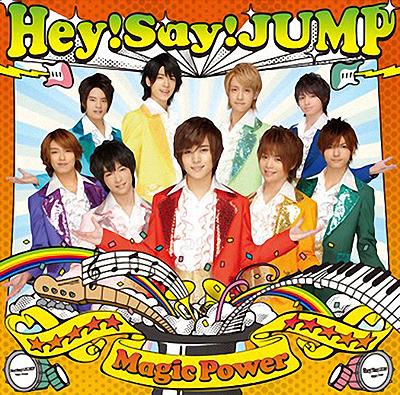 2011년 10/3일자 주간 오리콘 차트(single 부문)