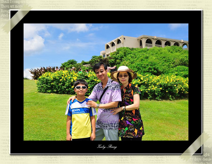 괌 PIC 추억 (2편...)