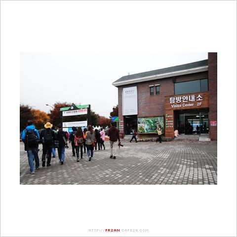 [경북][청송] 2011 주왕산의 단풍
