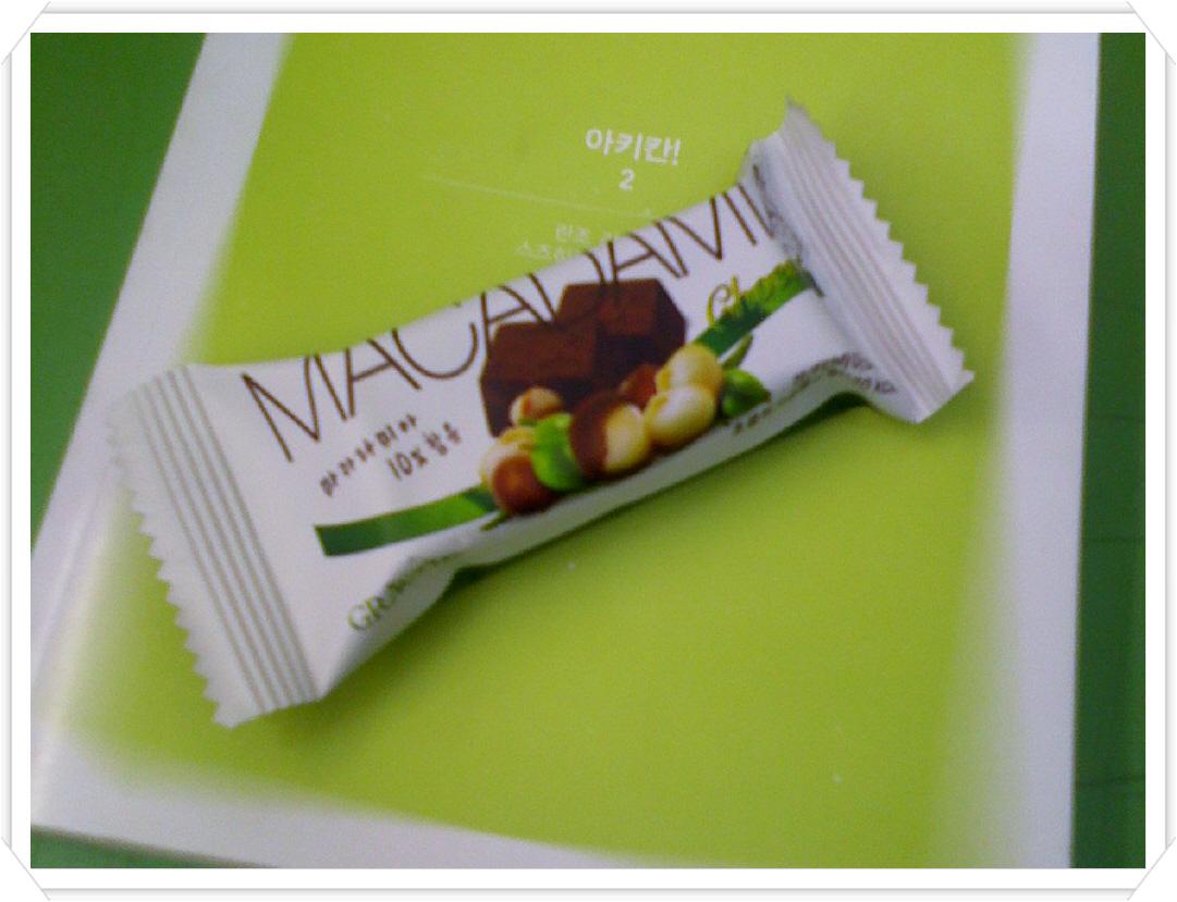 마카다미아 초콜릿 -고소하게 씹히는 미니초콜릿