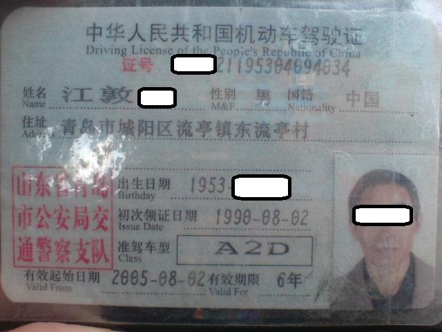 중국택배 (화물 보내는 법)