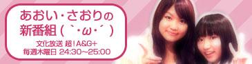 마린 엔터테인먼트가 여성 성우 이벤트를 개최하..