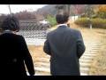 문경새재 2 (2011년 11월 5일)