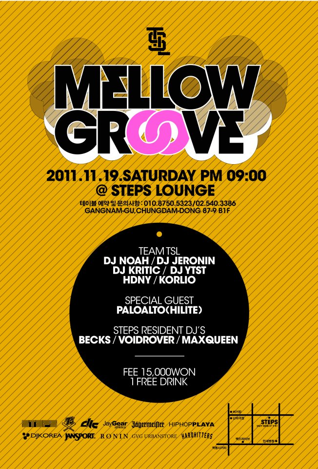 MELLOW GROOVE