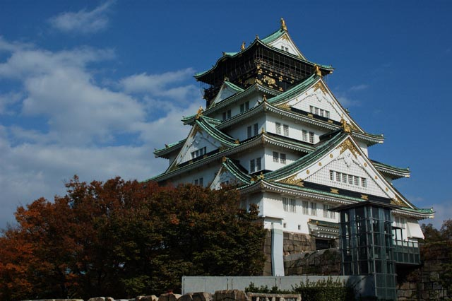 갑자기 오사카로 가야 한다는...