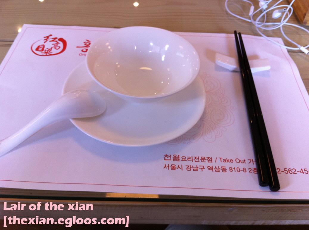 강남 사천요리 전문점 홍고량 - 광동식 탕수육 & ..