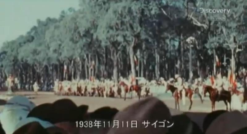 1938년, 인도차이나의 컬러영상 캡쳐...