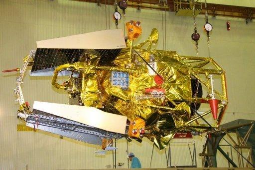 러시아 탐사선 Fobos-Grunt을 찾았네요.