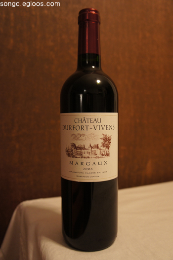 Chateau Durfort-Vivens 2006 (8)